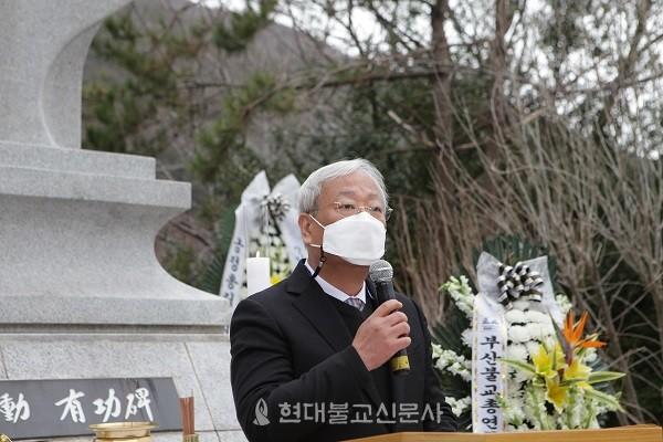 기념사를 하고 있는 신기열 부산불교총연합신도회 경조부회장